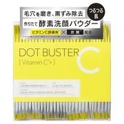 ドットバスター 酵素洗顔パウダー/ステラシード 商品写真 1枚目
