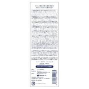 モイスト ローションS リラックスハーブの香り/LITS(リッツ) 商品写真
