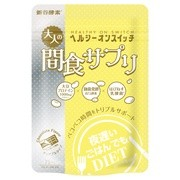 夜遅いごはんでも ヘルシーオンスイッチ(チョコレート風味)/新谷酵素 商品写真
