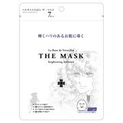 ベルサイユのばら ザ・マスク ブライトニングモイスチュア/クレアボーテ 商品写真 2枚目