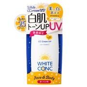 ホワイトCC UV/ホワイトコンク 商品写真