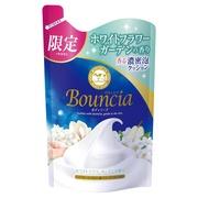 バウンシアボディソープ ホワイトフラワーガーデンの香り400ml(詰替用)/バウンシア 商品写真
