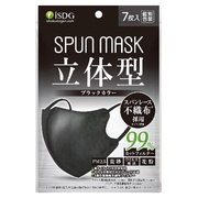 立体型スパンレース不織布カラーマスクブラック/ISDG 医食同源ドットコム 商品写真