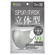 立体型スパンレース不織布カラーマスクグレー/ISDG 医食同源ドットコム 商品写真