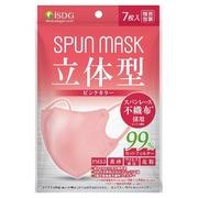 立体型スパンレース不織布カラーマスクピンク/ISDG 医食同源ドットコム 商品写真