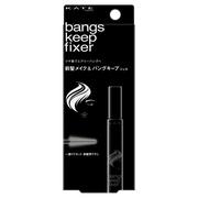 バングスキープフィクサー/ケイト 商品写真