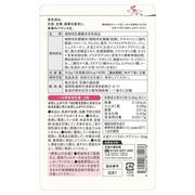 腸内こまめくのいち/豆腐の盛田屋 商品写真
