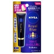 ロイヤルブルーリップ 濃密美容ケア/ニベア 商品写真 1枚目