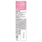 ヘパトリート 薬用オールインワンジェル/ゼトックスタイル 商品写真