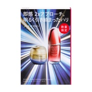 バイタルパーフェクション UL ファーミング セット/SHISEIDO 商品写真