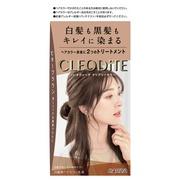 クリアリーカラー (白髪用)ビターブラウン/クレオディーテ 商品写真