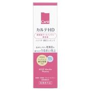 カルテHD モイスチュア キー/Carte(カルテ) 商品写真
