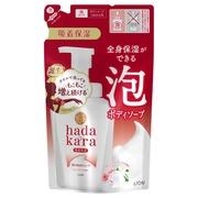 hadakaraボディソープ 泡で出てくるタイプ フローラルブーケの香りつめかえ用/hadakara 商品写真