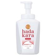 hadakaraボディソープ 泡で出てくるタイプ フローラルブーケの香り本体大型サイズ/hadakara 商品写真