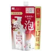 hadakaraボディソープ 泡で出てくるタイプ フローラルブーケの香りつめかえ用大型サイズ/hadakara 商品写真