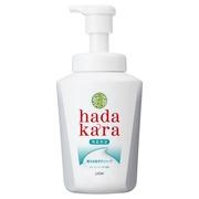 hadakaraボディソープ 泡で出てくるタイプ クリーミーソープの香り本体/hadakara 商品写真