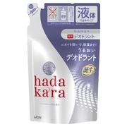 hadakara 薬用デオドラントボディソープつめかえ用/hadakara 商品写真