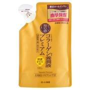 養潤液プレミアム詰め替え(200ml)/50の恵 商品写真