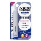 ディープナーリップ 無香料UV
