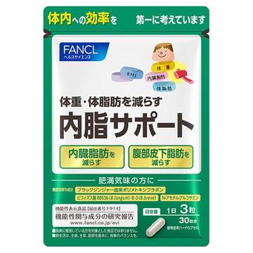 ファンケル/内脂サポート 商品写真 2枚目