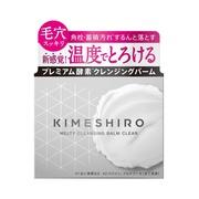 キメシロ メルティクレンジングバーム クリア/ボトルワークス 商品写真