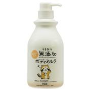 うるおう無添加ボディミルク(ラスカル)/マックス 商品写真