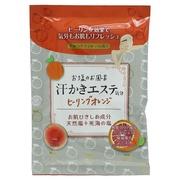 汗かきエステ気分 ヒーリングオレンジ35g/マックス 商品写真