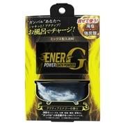 ENER-Gバス イエロー/マックス 商品写真 1枚目