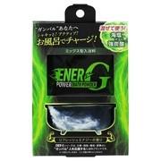 ENER-Gバス グリーン/マックス 商品写真 1枚目