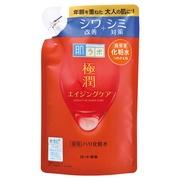 極潤薬用ハリ化粧水つめかえ用/肌ラボ 商品写真