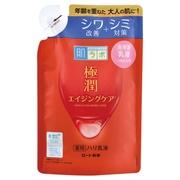 極潤薬用ハリ乳液つめかえ用/肌ラボ 商品写真