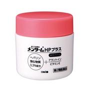 HPプラス(医薬品)/メンターム 商品写真