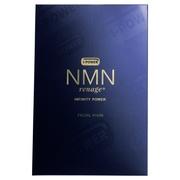 フェイシャルマスク/NMN renage 商品写真