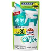 バスマジックリン エアジェットハーバルシトラスの香り(つめかえ用)/マジックリン 商品写真