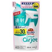 バスマジックリン エアジェットフルーティフローラルの香り(つめかえ用)/マジックリン 商品写真