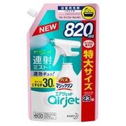 バスマジックリン エアジェットフルーティフローラルの香り(大つめかえ用)/マジックリン 商品写真