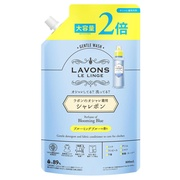 シャレボン オシャレ着用洗剤 ブルーミングブルーの香り詰替え 800ml/ラボン 商品写真