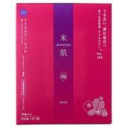 マイハダ ライスパワー ジュレ30日分(450g)/米肌(MAIHADA) 商品写真
