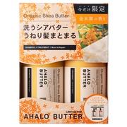 アハロバター モイスト&リペア シャンプー&ヘアトリートメント 限定セット キンモクセイの香り/ステラシード 商品写真