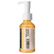 アハロバター モイスト&リペア ヘアオイル キンモクセイの香り/ステラシード 商品写真