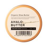 アハロバター ハンド&ボディ モイストクリーム キンモクセイの香り100g/ステラシード 商品写真