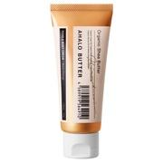 アハロバター ハンド&ボディ モイストクリーム キンモクセイの香り40g/ステラシード 商品写真