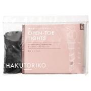 着圧オープントゥタイツ09:ブラック/HAKUTORIKO 商品写真