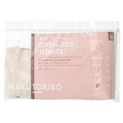 着圧オープントゥタイツ15:グレージュ/HAKUTORIKO 商品写真