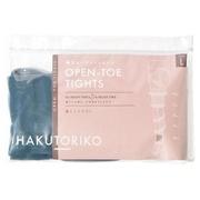 着圧オープントゥタイツ85:ナイトブルー/HAKUTORIKO 商品写真