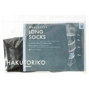 着圧ロングソックス09:ブラック/HAKUTORIKO 商品写真