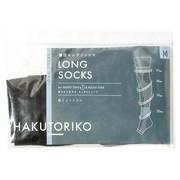 着圧ロングソックス/HAKUTORIKO 商品写真 1枚目