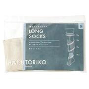 着圧ロングソックス15:グレージュ/HAKUTORIKO 商品写真