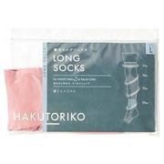 着圧ロングソックス25:ローズピンク/HAKUTORIKO 商品写真