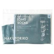 着圧ロングソックス85:ナイトブルー/HAKUTORIKO 商品写真